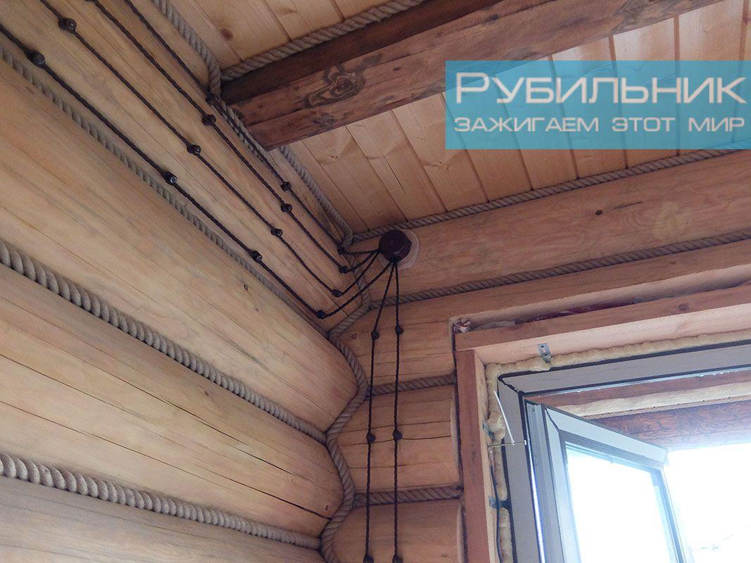 Скрытая проводка в деревянном доме недорого