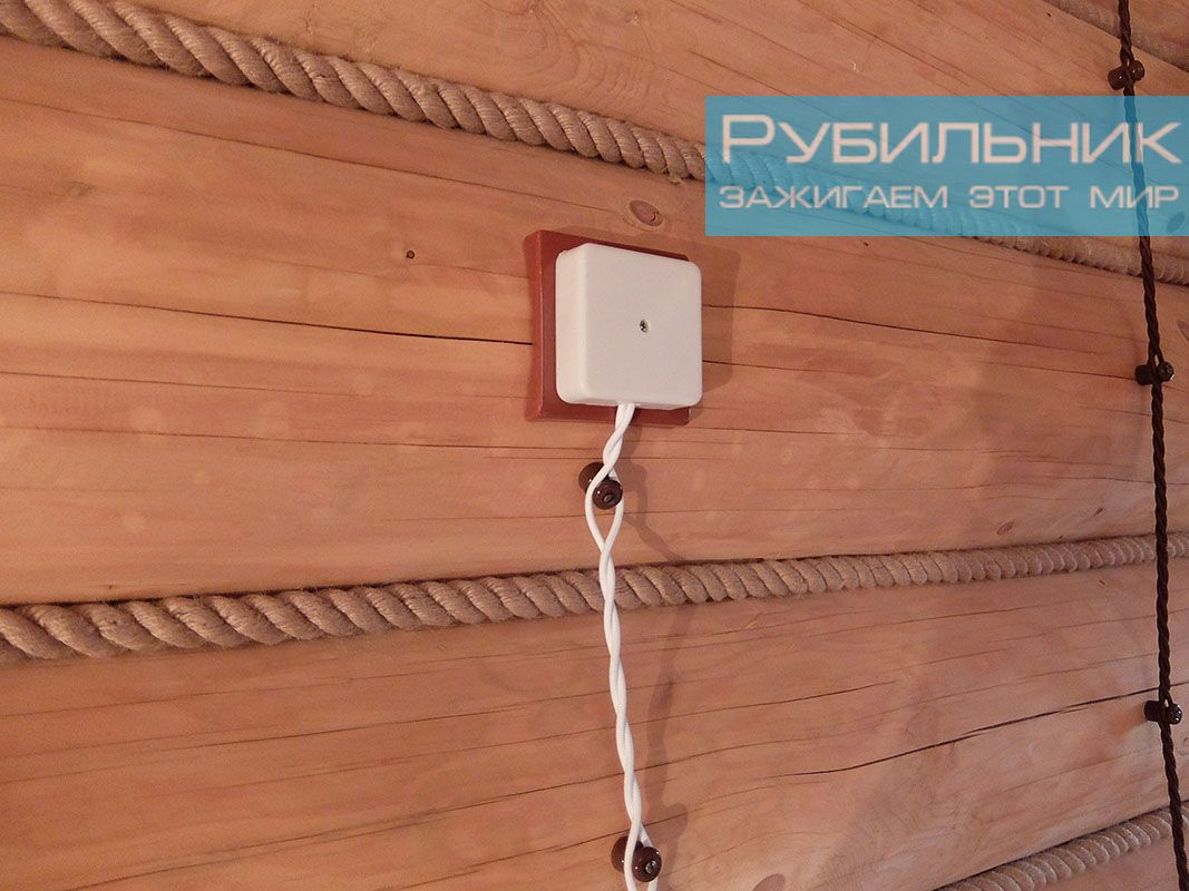 Проект электроснабжения