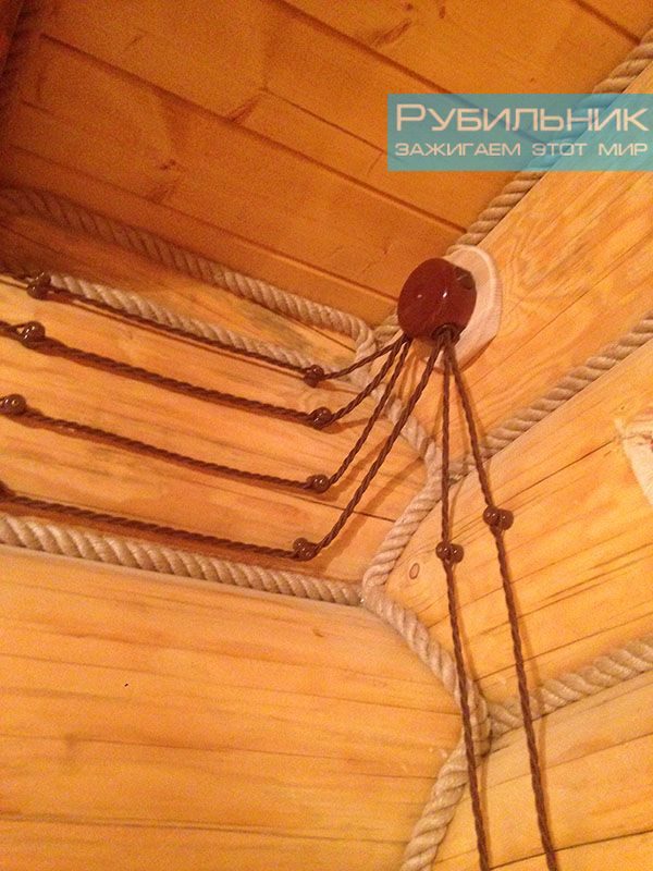 Проводка в доме под старину плюсы и минусы