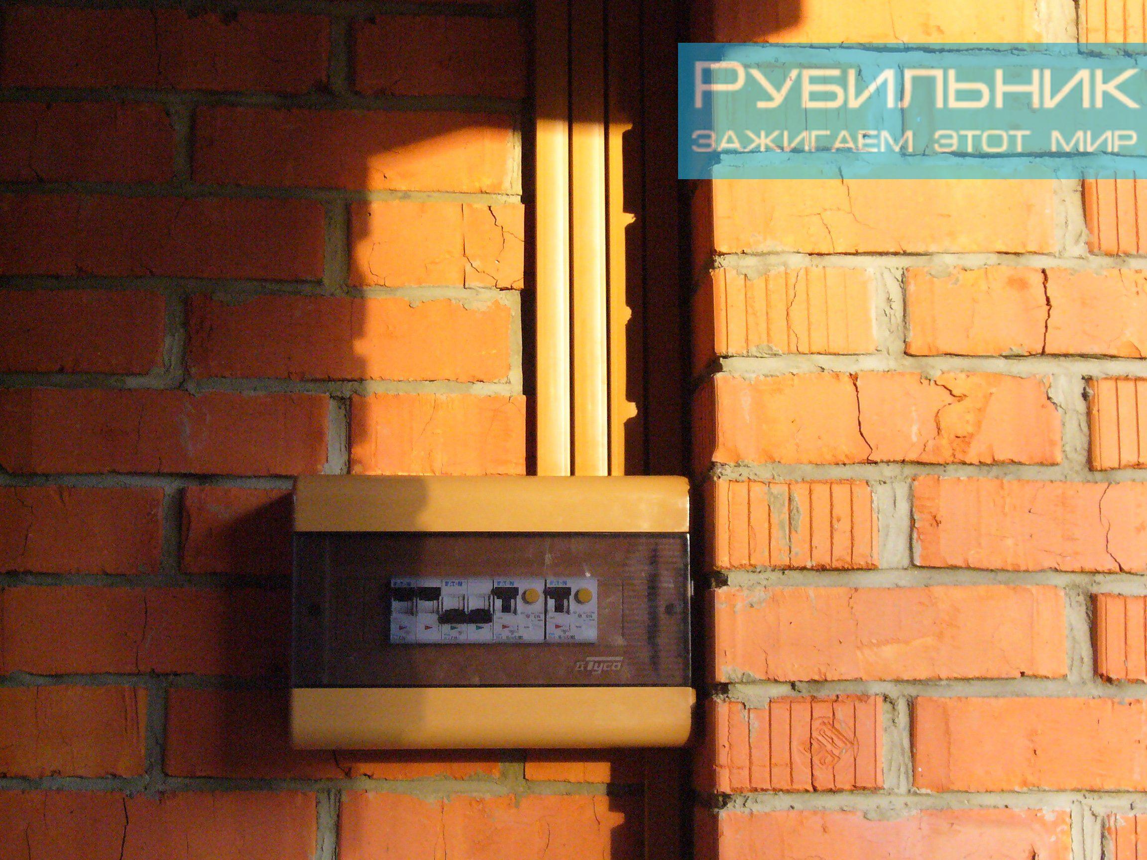 Электрик в Октябрьском