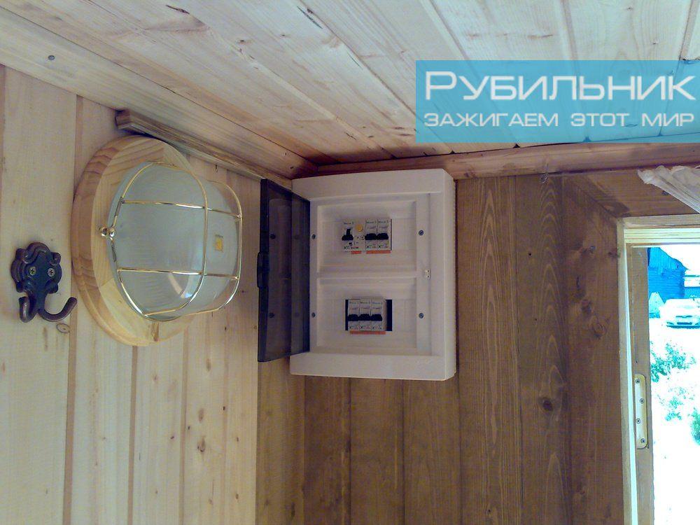 Электрик Павловском Посаде