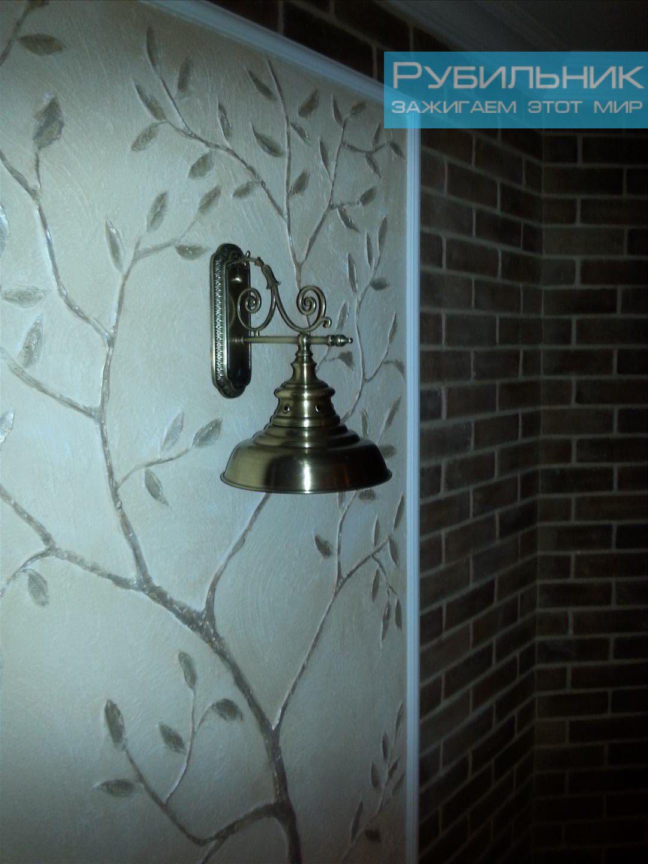 ремонт квартир в балашихе под ключ