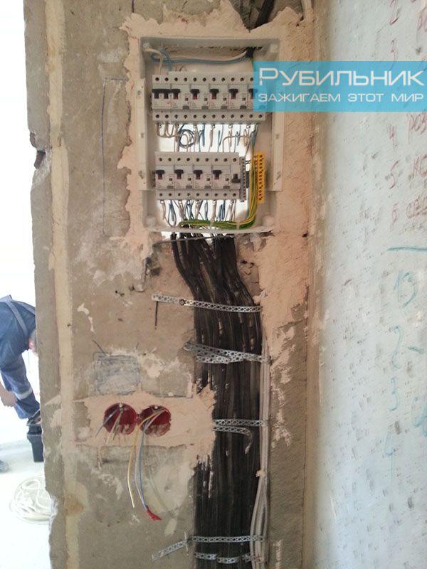 Правильная электрика в квартире состоит из следующих этапов