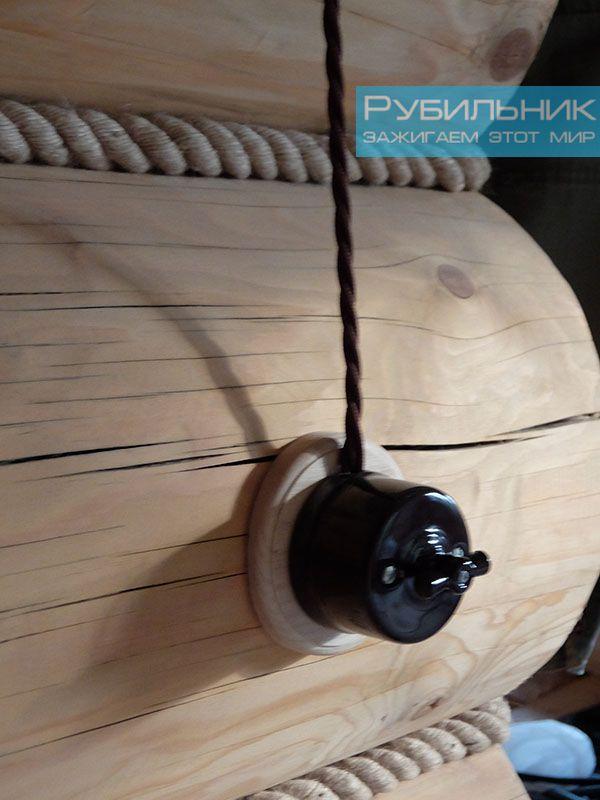 Сделать электрику в деревянном доме