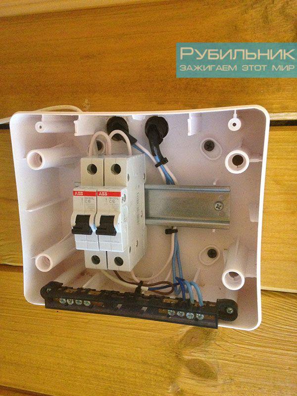 Вызов электрика в Ухтомском на дом