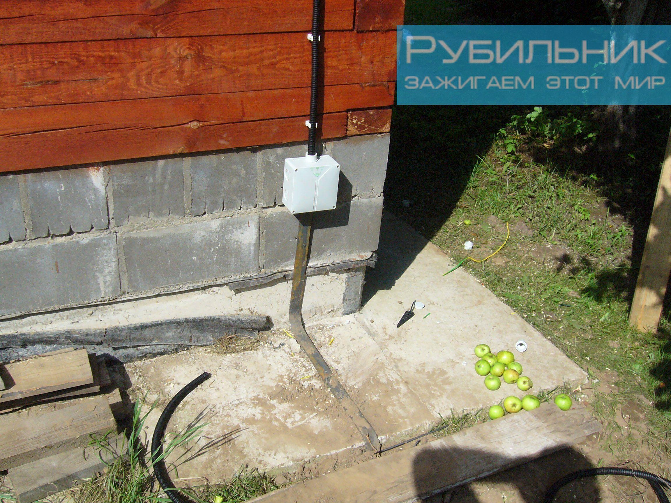 Электрофикация частного дома