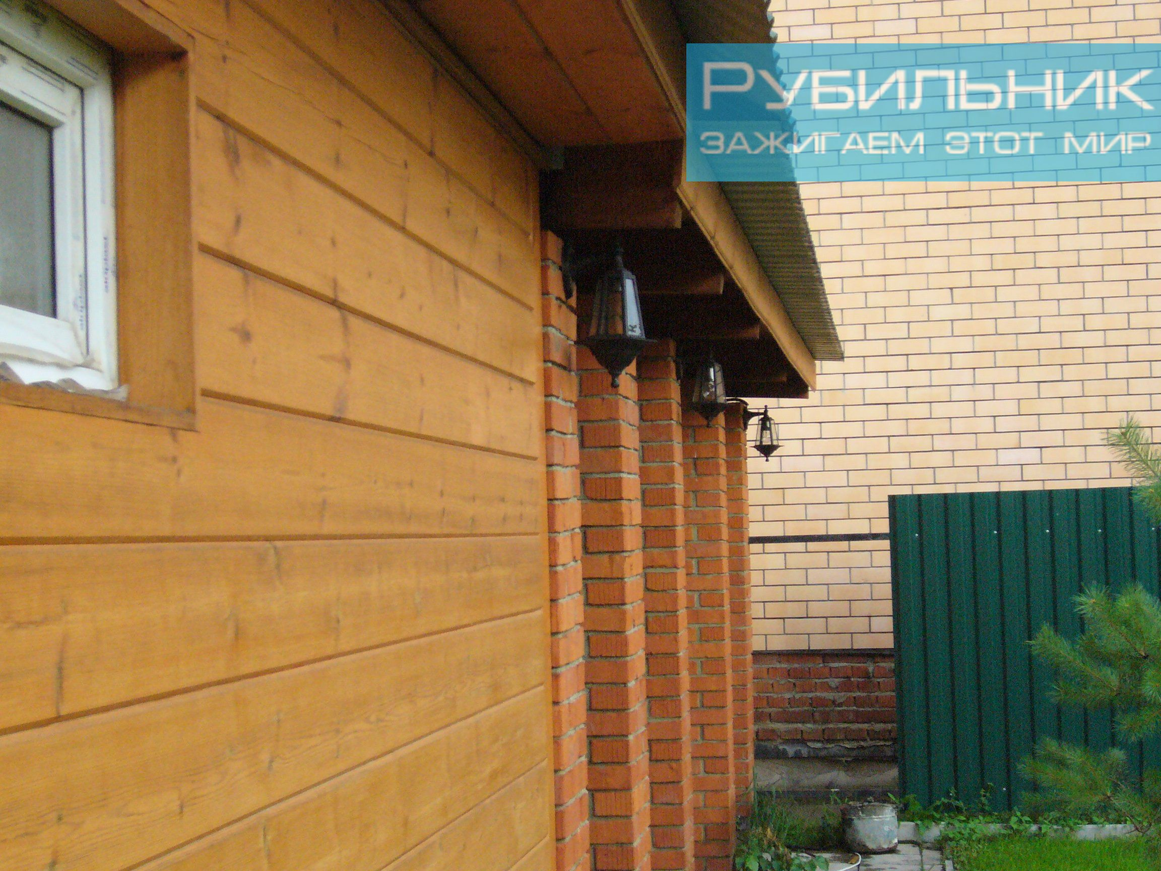 Проводка электричества в частном доме